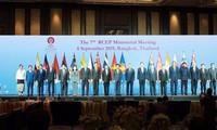 รัฐมนตรีเศรษฐกิจอาเซียนและประเทศหุ้นส่วนหารือเกี่ยวกับข้อตกลงRCEP