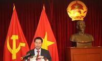เวียดนามผลักดันการสนับสนุนเอกอัครราชทูตประจำประเทศมาเลเซียและเวียดนามในปีประธานอาเซียน