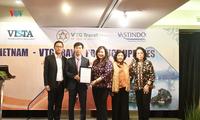 สมาคมบริษัทนำเที่ยวอินโดนีเซียประเมินว่า เวียดนามเป็นจุดหมายปลายทางที่ปลอดภัย