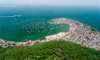 การวิจัยรูปแบบระบบเชิงนิเวศในตัวเมืองริมทะเล