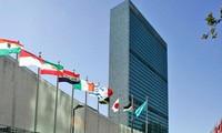 พบผู้ติดเชื้อโรคโควิด -19 ในสำนักงานของสหประชาชาติ