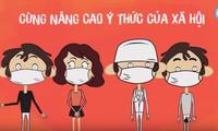 เพลงเกี่ยวกับโควิด – 19 ของประเทศต่างๆในภูมิภาคเอเชียตะวันออกเฉียงใต้