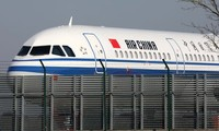 สหรัฐห้ามเที่ยวบินโดยสารทั้งหมดของจีนไปยังสหรัฐนับตั้งแต่วันที่ 16 มิถุนายน
