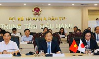 การประชุมผ่านวิดีโอคอนเฟอเรนซ์เกี่ยวกับการส่งเสริมการลงทุนเวียดนาม-ญี่ปุ่น