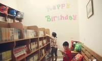 สถานที่ปลูกฝังความรักการอ่านหนังสือให้แก่เด็ก