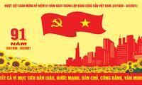 เส้นทางพรรคคอมมิวนิสต์เวียดนามเลือกเฟ้นได้นำประชาชาติเวียดนามพัฒนาสอดคล้องกับแนวโน้มของยุคสมัย