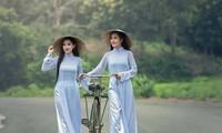 รายการเพลงเกี่ยวกับสตรีเวียดนาม