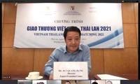 ผลักดันการส่งออกสินค้าเวียดนามไปยังตลาดไทย