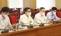 รองนายกรัฐมนตรีหวูดึ๊กดามลงพื้นที่ตรวจสอบงานด้านการป้องกันการแพร่ระบาดของโรคโควิด -19 ในจังหวัดหวิงฟุก