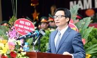 Military Technical Academy begins new school year