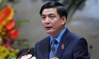 12th Congress of Vietnam Trade Union closes