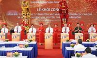 PM: Cao Quy excavation site embraces great historical values