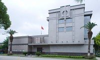 US orders China to shut consulate in Houston, Texas