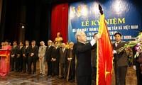 Vietnam News Agency celebrates its 75th anniversary