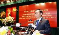 Top legislator visits national population data centre
