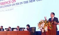 新形势下完善外国投资政策体制