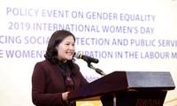 面向性别平等目标促进落实社会保障政策