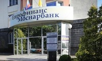 美国制裁一家俄委合资银行