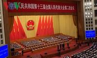 中国第十三届全国人民代表大会第二次会议闭幕