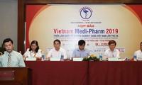 越南国际医药与医疗设备展即将举行