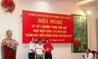 """""""海警与渔民同行""""计划签署仪式在平顺省举行"""