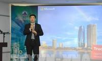 岘港加大智慧城市建设力度