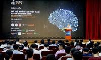 越南大力发展人工智能创业生态系