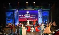 """《同唱友谊歌》——越中两国增进友谊的""""音乐桥"""""""