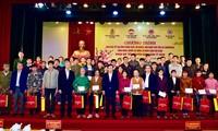 越南各地举行春节慰问活动
