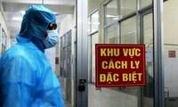 越南新冠肺炎疫情:新增确诊病例4例 累计确诊病例249例