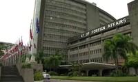 菲律宾反对中国在东海的挑衅行为