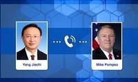 中美外交官员就新冠肺炎疫情通电话