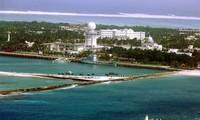 菲律宾前外长呼吁政府反对中国在东海设立两个新区