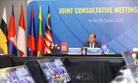 第37届东盟峰会将于11月份以视频方式举行