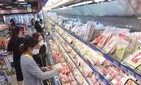 越南10月份CPI上涨0.09%,为近五年最低