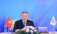 东盟2020年:东盟首席法官理事会第八次会议开幕