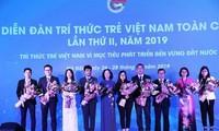 2020年全球越南青年知识分子论坛开幕