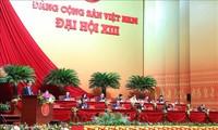 越共十三大:旅居韩国越南知识人士愿为家乡做出贡献