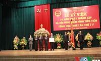 Vietnam Tax Administration marks 70th anniversary