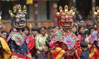 Interesting Bhutan's facts
