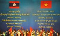 Mitin solemne en Hanoi por 50 años de relaciones Vietnam -Laos.
