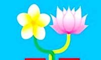 Vietnam y Laos por incrementar la cooperación