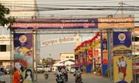 Una Corporación vietnamita invierte en el desarrollo comunitario en Camboya