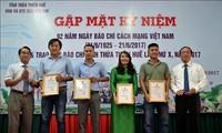 Múltiples actividades por el Día de la Prensa Revolucionaria de Vietnam