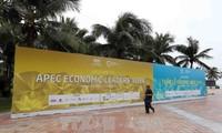 IV reunión del Consejo Asesor Empresarial del APEC