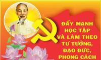 Llama líder político de Vietnam a acelerar preparativos del XIII Congreso del Partido Comunista