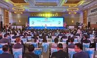 Vietnam en XXII Conferencia de Titulares y Gobernadores de Bancos Centrales de Asean