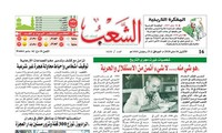 Medios argelinos destacan al presidente Ho Chi Minh