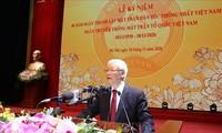 El Frente de la Patria de Vietnam conmemora el 90 aniversario de su fundación