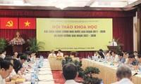 Seminario para evaluar la formación del gobierno electrónico en Vietnam